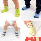 防滑襪3入組 純棉 抗菌 造型襪 短筒襪 透氣 地板襪 襪子 男寶寶 Augelute 45027