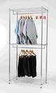 [ 家事達 ]鐵力士 双吊桿雙層輕網衣櫥架 60*45*180 CM 特價