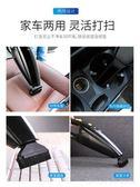 車載吸塵器汽車強力專用大功率家用車內兩用小型迷你無線充電車用  LannaS YTL