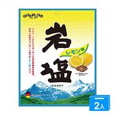 扇雀飴岩糖(檸檬味)55g【兩入組】【愛買】