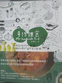 【書寶二手書T2/餐飲_XAW】手作裸食_蔡惠民