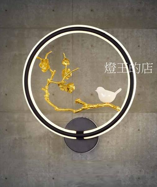 【燈王的店】城市美學 LED 20W 壁燈1燈 3000K 純銅 鐵材 壓克力 塑鋼動物裝飾 ☆03017034-1
