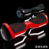 平衡車電動車雙輪成人代步車智慧兩輪兒童體感漂移思維車 KB7075 【歐爸生活館】