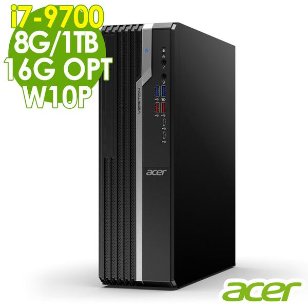 【現貨】Acer Veriton X VX6660G 薄型商用電腦 i7-9700/8G/16OPT+1TB/W10P