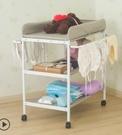 寶寶尿布台護理台