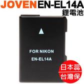 《JOVEN》NIKON專用副廠相機電池 EN-EL14A (ENEL14全解版) 適用 Nikon P7800 P7700 D5500 D3300 D5300 DF
