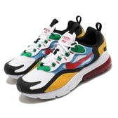 Nike 休閒鞋 Air Max 270 React BG 白 彩色 大童鞋 女鞋 氣墊 運動鞋 【PUMP306】 DB5938-161