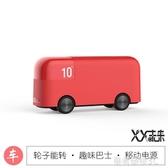 高顏值行動電源~london bus創意可愛復古巴士蘋果移動電源汽車便攜