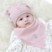 嬰兒帽子春秋新生兒胎帽0-3-6-12個月男女寶寶套頭帽秋冬純棉保暖 簡而美