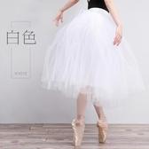 芭蕾長裙成人女表演服裝現代古典舞練功演出蓬蓬裙半身白紗TUTU裙 新年禮物