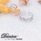 戒指 現貨 韓國時尚 氣質甜美 微鑲 閃...
