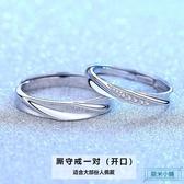 戒指  情侶戒指純銀一對簡約時尚小眾設計男女食指對戒學生個性紀念禮物 歐米小鋪
