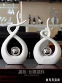 創意現代酒櫃裝飾品擺件 藝術家居飾品書架 室內臥室客廳小擺設 CJ6372『寶貝兒童裝』