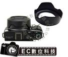 【EC數位】Canon G1X MARK II G1 X MARK 2 專用 LH-DC80 遮光罩 DC80 太陽罩