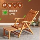 摺疊椅躺椅家用午睡神器老人靠背夏季老式午...