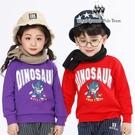 小童 可愛恐龍長袖縮口棉T *2色[85...