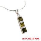 碧璽925純銀項鍊- 個性時尚 石頭記