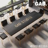 定制黑金輕奢簡約現代實木會議桌長桌洽談桌椅組合辦公桌qm    橙子精品