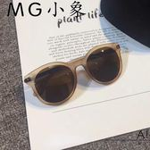 太陽眼鏡-超輕磨砂大框圓臉墨鏡太陽眼鏡 MG小象