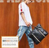 2新款男士手提包斜跨包時尚 潮流商務包電腦包休閒包韓版男包單肩 晴天時尚館