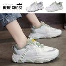 [Here Shoes]底厚5cm 皮革PU+網格配色綁帶 厚底圓頭運動風休閒鞋 韓式老爹鞋-KW2020