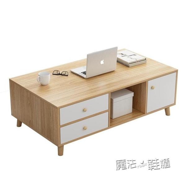茶几簡約現代客廳小桌子簡易家用小茶几創意木質小戶型茶桌小茶台 ATF 夏季狂歡