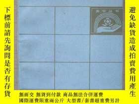 二手書博民逛書店罕見席勒的人本主義美學(美學叢書)Y425 毛崇傑 湖南人民出版