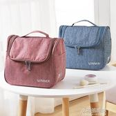 懸掛式旅行收納包創意大容量便攜洗漱包多功能化妝品收納包化妝包『小宅妮時尚』