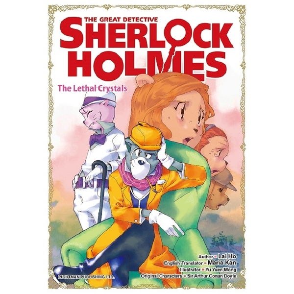 THE GREAT DETECTIVE SHERLOCK HOLMES(11)