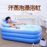 汗蒸箱220v家用成人全身發汗干濕兩用蒸汽熏蒸房全身折疊洗澡YXS