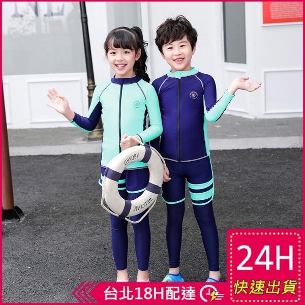 【現貨】梨卡 -親子款兒童泳裝兒童三件套多件式長袖防曬潛水衣水母衣兩件式泳衣泳裝CR674CH