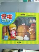 【書寶二手書T7/少年童書_XGI】小手翻翻玩具書系列:農場小主人_七色王國