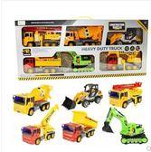大號慣性工程車玩具套裝攪拌挖土機吊車翻斗車慣性車男孩兒童玩具TBCLG