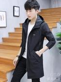春秋季新款男士外套韓版夾克男裝休閒帥氣中長款風衣上 『優尚良品』
