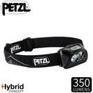 【PETZL 法國 ACTIK超輕量高亮度頭燈《黑》】E099FA01/350流明/頭燈/登山露營/手電筒/緊急照明
