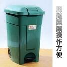 【美加垃圾桶】免運 93L 附輪 掀蓋式垃圾桶 環保垃圾桶 腳踏式 超大直立式 台灣製造 1008 [百貨通]