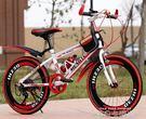 變速山地自行車20寸22寸24寸山地車男女孩7-16歲變速兒童單車QM依凡卡時尚