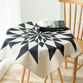 桌布 北歐幾何桌布八心八箭棉麻餐桌布藝小圓桌布正方形茶幾布臺布蓋布   星河光年DF