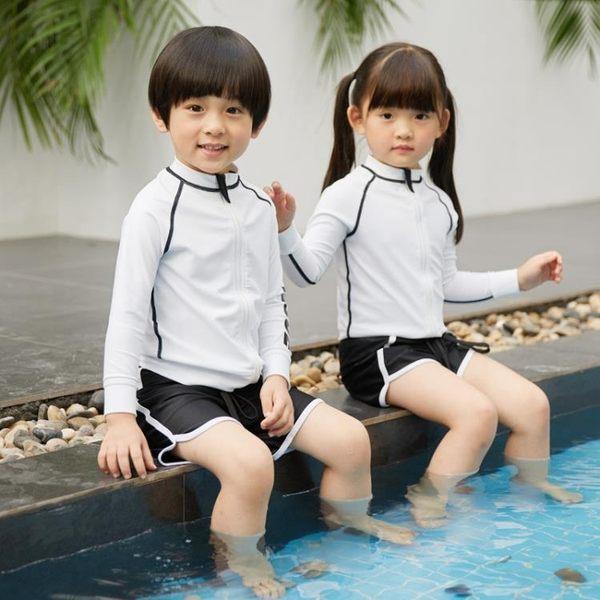 618大促兒童潛水服男女套裝親子中大童水母衣