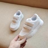 小白鞋兒童春夏新款學生休閒板鞋幼兒園活動網面透氣白色童鞋『快速出貨』