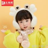 兒童耳罩冬季保暖耳套韓版護耳朵耳捂子女童可愛防凍耳暖耳包寶寶 蘿莉新品