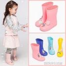 寶寶雨靴男童小孩水鞋幼兒女童公主膠鞋大童踩水鞋防滑兒童雨鞋