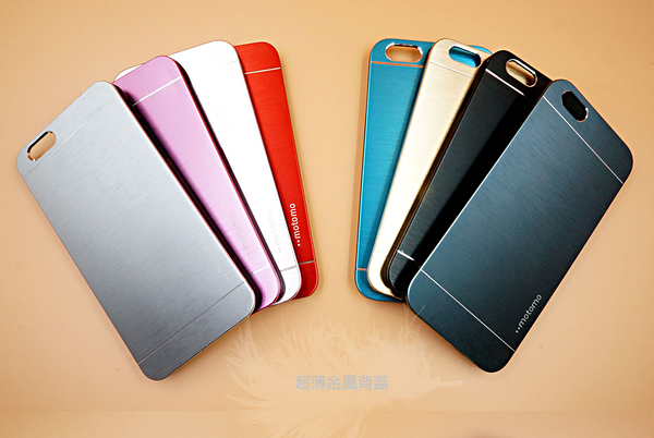 【motomo】iPhone 6/6S Plus 5.5 鋼化金屬拉絲手機殼 超薄 保護殼 後蓋 Apple 紅色背蓋