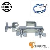 擴充支架 ► Dixon PDMH169-HP 鈴鼓夾