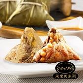i3 ideal meat-未來肉土豆粽子1包(5顆/包)+頂級滿漢粽子1包(5顆/包)
