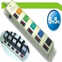 安全大師 5開5插電腦電源延長線1.7M