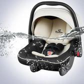 嬰兒提籃式兒童安全座椅汽車用新生兒寶寶睡籃車載便攜式搖籃