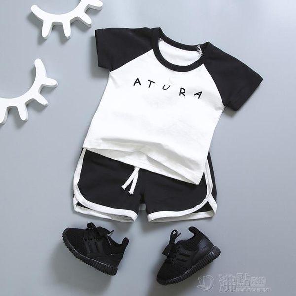 夏裝寶寶短袖套裝 1-3歲男童T恤短褲兩件套1歲純棉兒童小童裝嬰兒 沸點奇跡