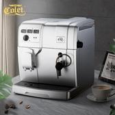 220v咖啡機家用全自動小型意式智能打奶泡現ZDX