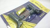 【汽車/機車 補胎工具組YS-5685】輪胎破洞【八八八】e網購